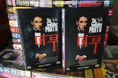 "Seoul Korea vintage Korean VHS cover art for ""The Godfather Part II"" - ""Just When I Thought I Was Out, They Pull Me Back In..."" (moreska) Tags: seoul korea vintage korean vhs cover art thegodfatherpartii mafia mob classic oscar al pacino graphics fonts hangul videocassette 1970s epic oldschool rental spine cic labels t120 analogue homeentertainment coppola rentalera collectibles hobbies archive museum rok asia"