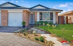 14A Westcott Place, Oakhurst NSW