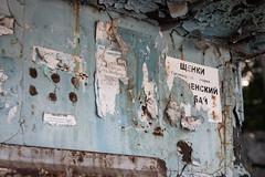 Urban Notices (Sam Wise) Tags: transnistria moldova urban bendery moldovan republic adverts notices paper pridnestrovia bender
