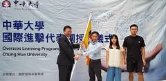 20180919_115621 (MichaelWu) Tags: 2018 september chu overseas learning program