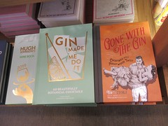 Burghley House Stamford Lincolnshire, Shop Gin Books (@oakhamuk) Tags: burghleyhouse stamford lincolnshire shop gin books