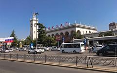 sochi-obzornaya-exkursiya-iphone-5662