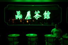 London (jaumescar) Tags: london england unitedkingdom bar pub night canpubphoto dark green neon light man alone lonely chinese characters mood