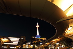Kyoto tower (Teruhide Tomori) Tags: 京都タワー 京都駅 日本 京都 夜景 ライトアップ 建築 architecture building construction kyoto kyototower kyotostation light night japan japon