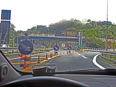 18082121197A10 (coundown) Tags: genova crollo ponte morandi pontemorandi catastrofe bridge stralli impalcato piloni vvf autostrada