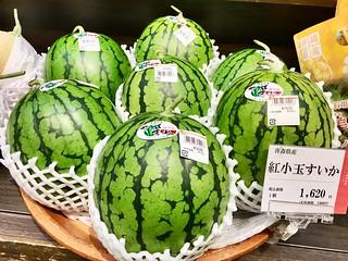 Watermelons in Takashimaya Shinjuku