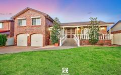 11 Newbolt Street, Wetherill Park NSW