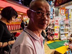 People in Tokyo on a hot summer day in August 18 shot by ralphstriewski images (611).jpg (Ralphs Images) Tags: streetphotography mft peopleintokyo olympuszuikolenses panasoniclumixg9 moods stimmungen menschen friendsintokyo ralph´simages tokyostreet lovejapan