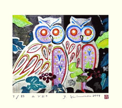 Grape and owl (Japanese Flower and Bird Art) Tags: flower grape vitis vitaceae bird owl strigidae yoshiharu kimura modern woodblock print japan japanese art readercollection