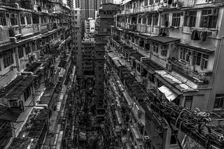 To Kwa Wan, hk