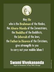 Quotation-Swami-Vivekananda-10 (Belur Math, Howrah) Tags: quotation swamivivekananda