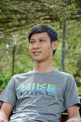 _DSC6363 (Quyr) Tags: dalat vietnam green smoke frog cloud tree forest langbiang lamdong portrait thunglungvang duonghamdatset