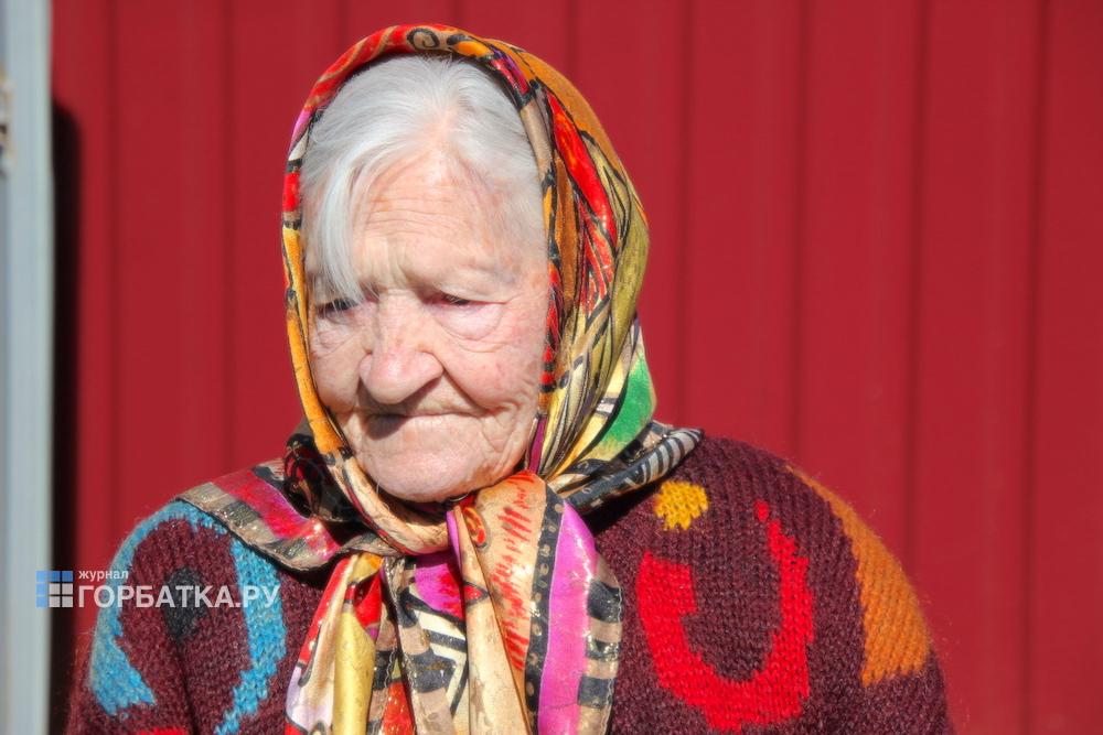 С Днём рождения, Анна Николаевна!