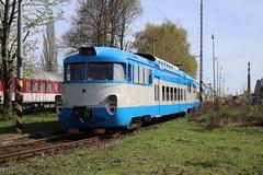 EM 475.1045 @ Rusnoparada 2018 (uksean13) Tags: 4751045 rusnoparada2018 kosice slovakia train transport railway 760d canon csd