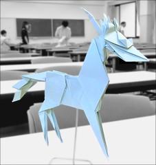 Kirin (takeuchi2) Tags: kirin origami