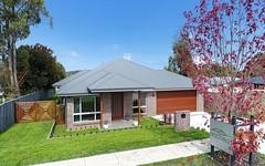 65 Link Road, Armidale NSW