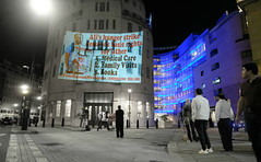 Why is the BBC silent on Bahrain ? (alisdare1) Tags: bbc bahrain media censorship alimushaima hassanmushaima hungerstrike humanrights politicalprisoner democracyactivist london prisonvisits freedom