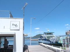 Pier (yukky89_yamashita) Tags: 山口 周南市 大津島 ferry yamaguchi shunan sea sky island