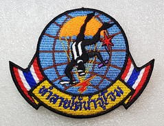 Royal Thai Navy SEAL (Naval Special Warfare Command) (Sin_15) Tags: naval special warfare command royal thai navy seal diver insignia badge swimmer operations unit combat patch force group thailand