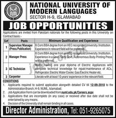 Jobs In NUML University Islamabad 21 August 2018 (pkjobvacancydotcom) Tags: jobs in numl university islamabad 21 august 2018