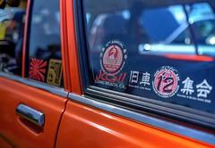14th JCCS - Japanese Classic Car Show (JCD Images) Tags: 14th jccs japaneseclassiccarshow longbeach california usa september 2018 auto automobile cars classiccars datsun honda mazda nissan toyota 8th jcms japaneseclassicmotorcycleshow suzuki yamaha japanese madeinjapan jdm jdml jdmlegends supreme street chrome rims custompaint custom hdr