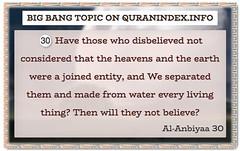 Browse Big Bang Quran Topic on https://quranindex.info/search/big-bang #Quran #Islam [21:30] (Quranindex.info) Tags: islam quran reciters surahs topics verses