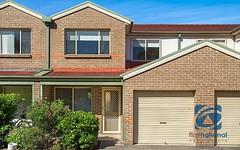 21/188 Walker Street, Quakers Hill NSW