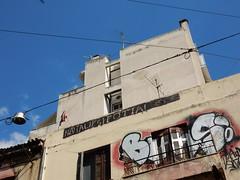 Capture Fires (?) (aestheticsofcrisis) Tags: street art urban intervention streetart urbanart guerillaart graffiti postgraffiti athens athen attiki athina greek greece europe eu exarcheia exarchia