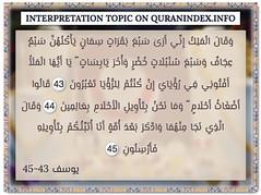 Browse Interpretation Quran Topic on https://quranindex.info/search/interpretation #Quran #Islam [12:43-45] (Quranindex.info) Tags: islam quran reciters surahs topics verses