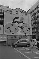 DSC_6209 (mathendrix) Tags: 2016 analog blackwhite fujineopan100arcos homeprocessing japan leicam7 nikones2 osaka rodinal summicron35mm street streetart