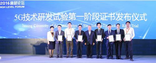 1ª – Pequim, China, IMT-2020, 31 de maio – 1ª de junho de 2016