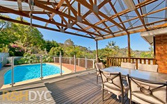 8 Moonarie Place, Cromer NSW
