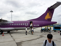 2018-07-21T13.00.07.0148_samsung (ajft) Tags: aircraft atr72 xu236 geo:lat=1081846310 geo:lon=10665882450 geotagged hochiminhstadt saigonairport tânbình vietnam vnm