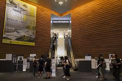 Mori Art Museum entrance (roboppy) Tags: tokyo japan roppongi minato roppongihills moritower museum moriartmuseum