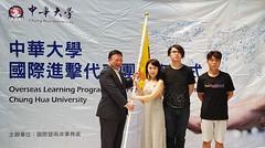 20180919_115846(0) (MichaelWu) Tags: 2018 september chu overseas learning program