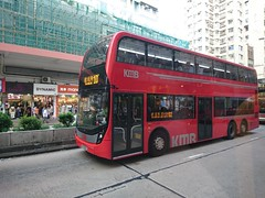KMB Alexander-Dennis Enviro500 MMC Facelift 12m VS5315 102 (Thomas Cheung Bus Photography) Tags: sony z5premium kmb kowloon motor bus hong kong public transport mass transit alexanderdennis enviro 500 enviro500 mmc facelift adl doubledecker