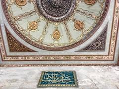 topkapı sarayı/istanbul summer 2018 (tamamtamam) Tags: topkapısarayı topkapıpalace istanbul turkey calligraphy interiordesign ornaments architecture ottoman ottomanarchitecture