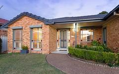 9 Justin Drive, Tenambit NSW