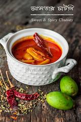 Amrar Chatni | Wild Mango Chutney (Rimli D) Tags: foodstyling foodblog foodphotography foodblogger foodpicture foodporn food festivalfood chutney condiment comfortfood indianfood bengalifood bangladeshifood rusticfood