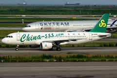 Spring Airlines | Airbus A320-200 | B-6309 | Shanghai Pudong (Dennis HKG) Tags: aircraft airplane airport plane planespotting canon 7d 100400 shanghai pudong zspd pvg springairlines 9c cqh b6309 airbus a320 airbusa320