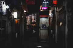 Old World Japan (Eric Anthony Balsamo) Tags: old street ramenmuseum japan yokohama signs lights dark fuji x100f fujifilm