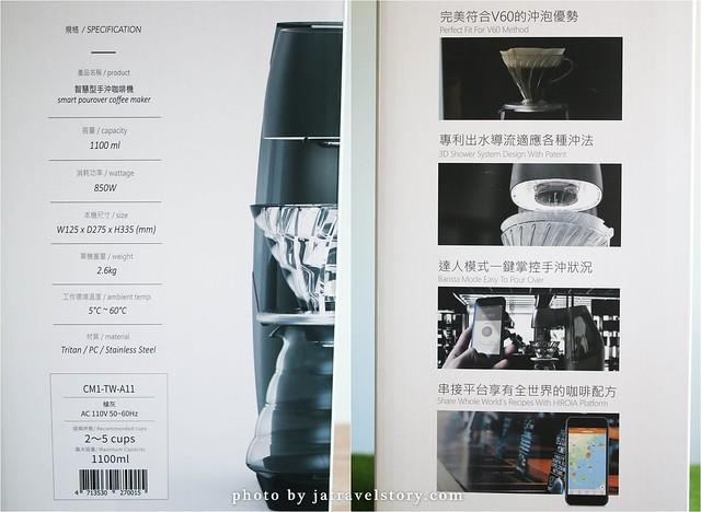 【家電開箱】HIROIA SAMANTHA 智慧型手沖咖啡機–在家只要5分鐘就能輕鬆品嘗手沖咖啡 @J&A的旅行
