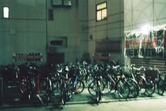 F1210033 (everydayepisodes) Tags: film tokyo japan street streetview canon ql17 fuji superia 400 fujisuperia400 canonql17