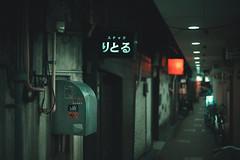 Somewhere in Nagoya (Laser Kola) Tags: laserkola lasseerkola cyberpunk bladerunner nagoya japan explorejapan exploringthecity darkalley cinematic cinematographer cinematography canon streetphotography toned neon nightlights nightphotography nightlife darkcity citylights citynight urbanphotography urbanstyle 2017