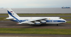 Volga-Dnepr AN124 RA-82078 taxiing for departure at NGO/RJGG (Jaws300) Tags: nagoyachubucentrairairport chubucentrairairport chubucentrair centrairairport antonov volgadnepr canon5d enormous giant big wing plane heavy centrair airport chubu air japan nagoya boeing washington everett paine field pae rjgg ngo vda runway takeoff departure departing cargo freighter freight soviet russian ruslan antonovan124ruslan an124 ra82078 canon international moisture airplane wet rain rainy jet airlines airways taxiway isebay ise bay cockpit aircraft taxiing ship boat vessel container containership