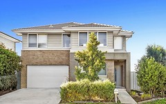 1A Daquino Place, Carnes Hill NSW