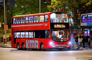 The Last Volvo B9TL With Wright Gemini 3 Bodywork with KMB City Heartbeat Livery