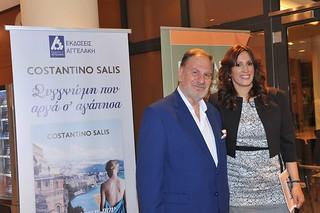 02.Ο Costantino Salis με τη δημοσιογράφο – ποιήτρια Κλέλια Χαρίση, παρουσιάστρια της εκδήλωσης.