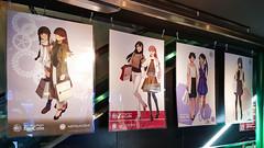 KanColle x Mitsukoshi banners (nikousen94) Tags: tokyo japan akihabara shops arcade shop anime manga game figure card kantai collection kancolle mitsukoshi