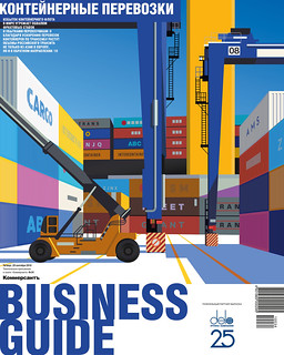 Maria Zaikina, Container shipping, cover illustration for Kommersant BUSINESS GUIDE #34, 2018